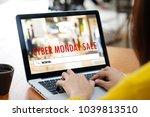 woman hands typing laptop... | Shutterstock . vector #1039813510