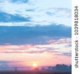 rural landscape evening sun  | Shutterstock . vector #1039818034