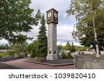 fairbanks  alaska  usa   august ... | Shutterstock . vector #1039820410