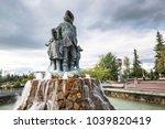 fairbanks  alaska  usa   august ... | Shutterstock . vector #1039820419
