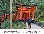 kyoto  japan   november 28 ... | Shutterstock . vector #1039824514