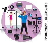 photo studio concept icon  set... | Shutterstock . vector #1039847380