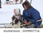 nadym  russia   march 04  2018  ... | Shutterstock . vector #1039847716