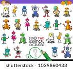 cartoon illustration of finding ... | Shutterstock .eps vector #1039860433