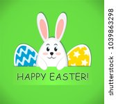 happy easter greeting card with ... | Shutterstock .eps vector #1039863298