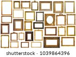 set of isolated art empty... | Shutterstock . vector #1039864396