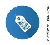 barcode label flat design long... | Shutterstock .eps vector #1039869028