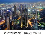 aerial night view of... | Shutterstock . vector #1039874284