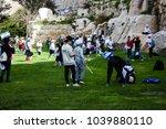 jerusalem israel  march 6 2018 ... | Shutterstock . vector #1039880110
