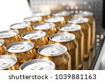 Cans Of Beer In Brewery  Closeup