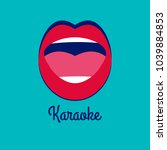 karaoke bar. female open mouth  ... | Shutterstock .eps vector #1039884853