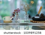 gardening equipment for small... | Shutterstock . vector #1039891258
