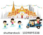 songkran festival in thailand ... | Shutterstock .eps vector #1039895338