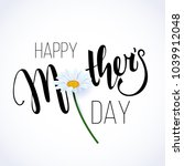 mother's day background. vector ... | Shutterstock .eps vector #1039912048