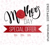 mother's day background with... | Shutterstock .eps vector #1039912063