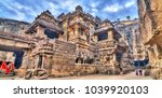 the kailasa temple  cave 16 in... | Shutterstock . vector #1039920103