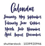 collection of names of months... | Shutterstock .eps vector #1039920946