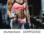 beautiful strong sexy athletic... | Shutterstock . vector #1039922533