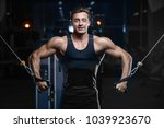 handsome young fit muscular... | Shutterstock . vector #1039923670