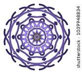 floral mandala  decorative...   Shutterstock .eps vector #1039948834