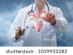 doctor works with the donor... | Shutterstock . vector #1039953283