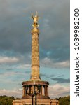 siegessaule in berlin  germany | Shutterstock . vector #1039982500