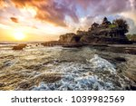 tanah lot water temple in bali... | Shutterstock . vector #1039982569