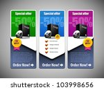 special offer banner set vector ... | Shutterstock .eps vector #103998656