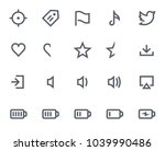 this icon set in bold outline...