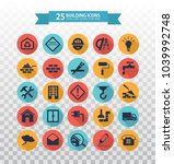 flat construction icons. web... | Shutterstock .eps vector #1039992748