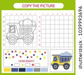 copy the picture lorry using... | Shutterstock .eps vector #1039993696