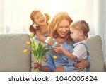happy mother's day  children... | Shutterstock . vector #1040005624