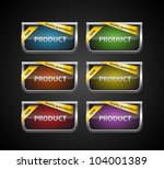 glossy buttons  with ribbons ... | Shutterstock .eps vector #104001389