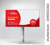 billboard design  template for ... | Shutterstock .eps vector #1040032363