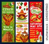 cinco de mayo mexican party... | Shutterstock .eps vector #1040039860