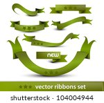 green ribbons set  isolated on... | Shutterstock .eps vector #104004944