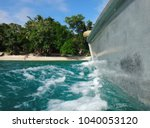 scene of tranquility island ... | Shutterstock . vector #1040053120