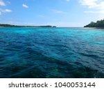scene of tranquility island ... | Shutterstock . vector #1040053144