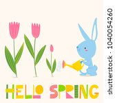 cute vector card with easter... | Shutterstock .eps vector #1040054260