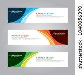 abstract modern banner...   Shutterstock .eps vector #1040056390
