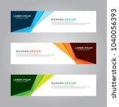 abstract modern banner... | Shutterstock .eps vector #1040056393