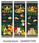 Cinco De Mayo Festival Greeting ...