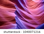 Small photo of Red rocks in Antelope Canyon
