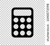 simple calculator icon. on...