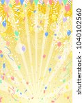 fireworks and confetti and gold ... | Shutterstock .eps vector #1040102560
