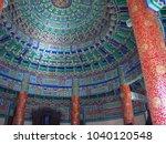 temple of heaven  beijing china | Shutterstock . vector #1040120548