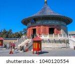 temple of heaven  beijing china | Shutterstock . vector #1040120554