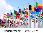 World Flags