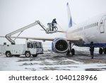 aircraft handling protection...   Shutterstock . vector #1040128966
