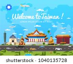 welcome to taiwan poster with... | Shutterstock . vector #1040135728